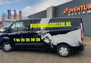 Bouwschadelijn.nl | Ardventure | Reclame.nl